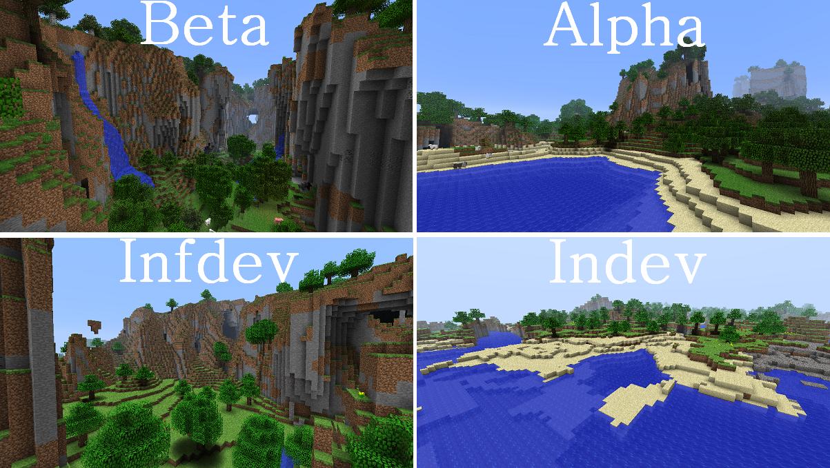 minecraft-mod-better-world-generation-ancienne-generation