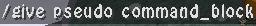 comment-obtenir-bloc-commande-minecraft-1.8