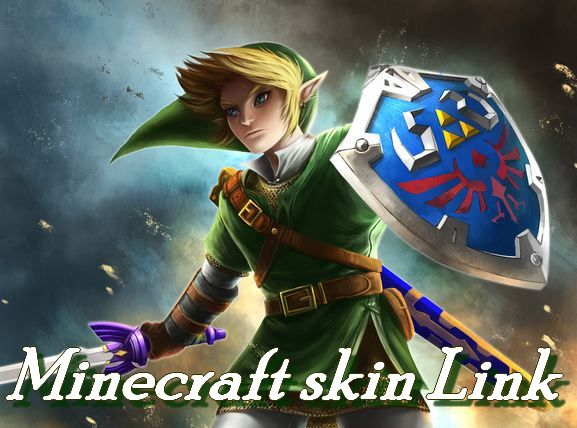 Minecraft skin link