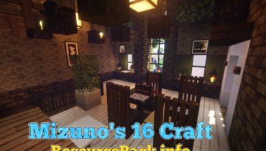 mizunos 16 craft resource pack for 1 17 1 1 16 5 1 15 2 1 14 4 1 13 2