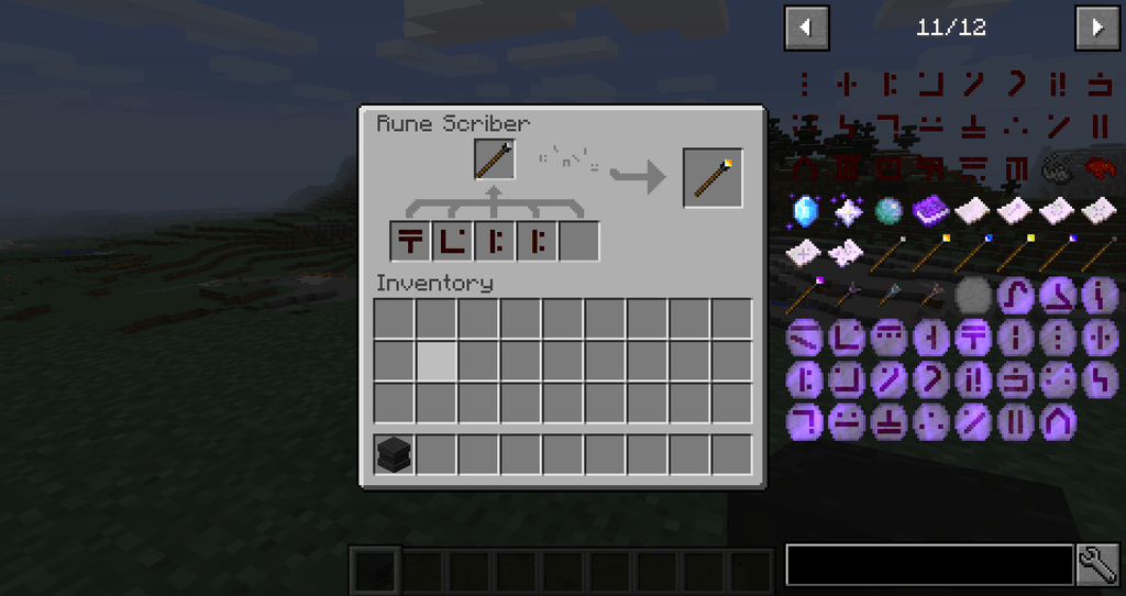 Rune Craft mod for minecraft 21